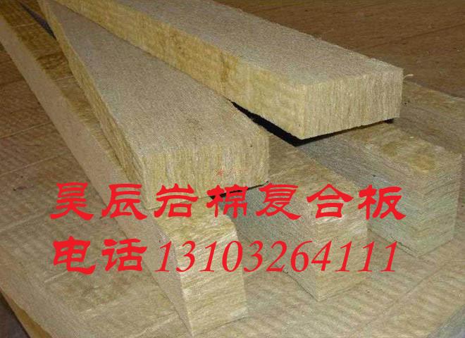 外墙岩棉板生产