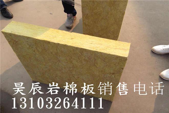 外墙岩棉板江苏生产厂家