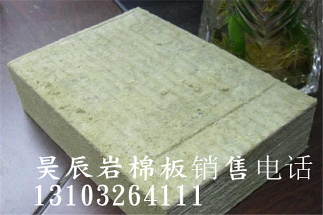 外墙保温岩棉板施工