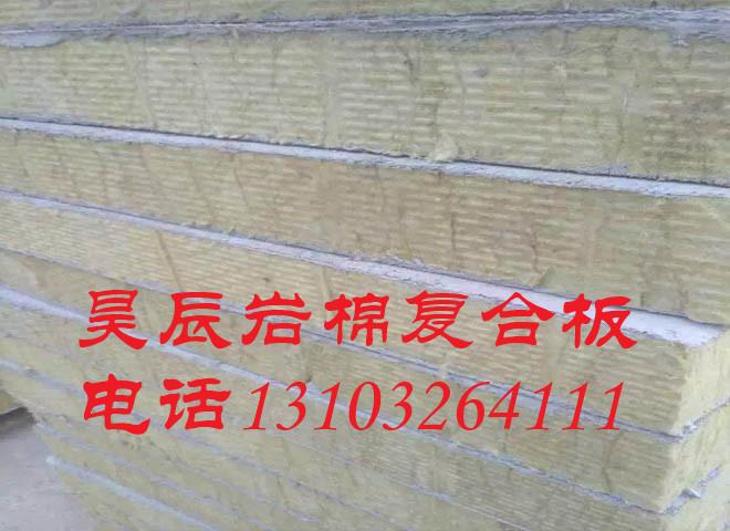 菏泽外墙岩棉板厂家供应