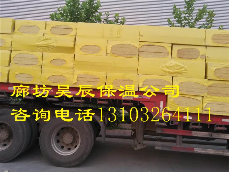 外墙岩棉板保温合肥有厂家吗?
