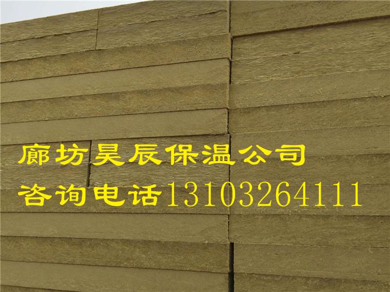 外墙防火岩棉板优等厂家价格公道