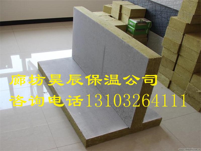 外墙高密度岩棉板厂家供应