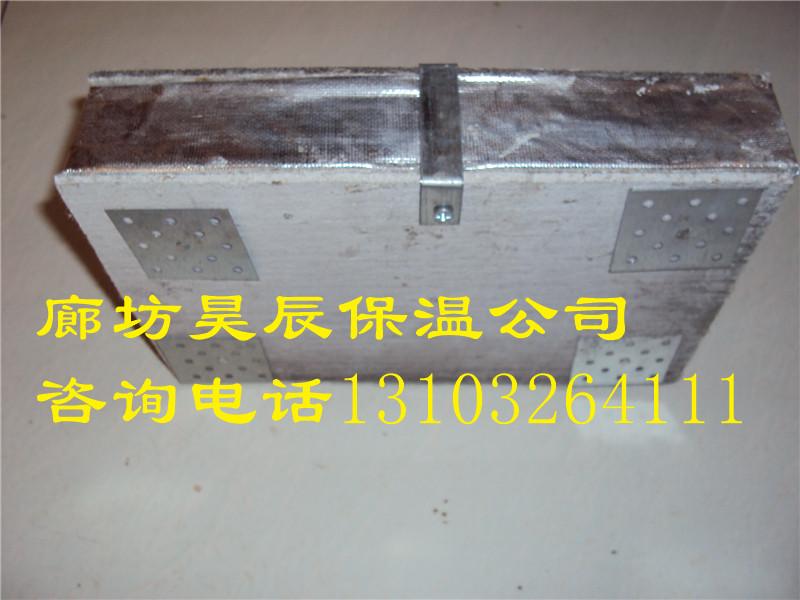 苏州外墙保温岩棉板