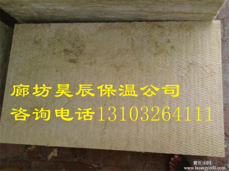 外墙保温岩棉板做法