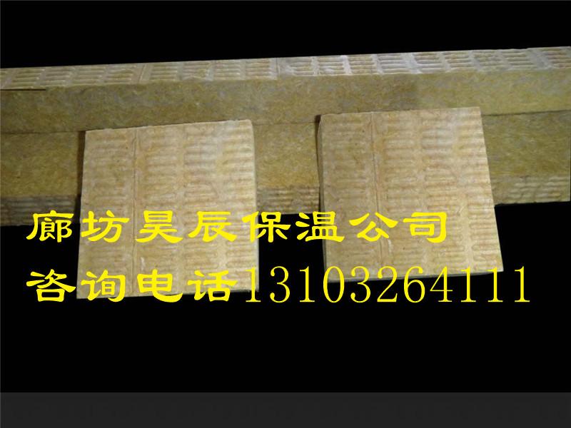 外墙岩棉板保温方案