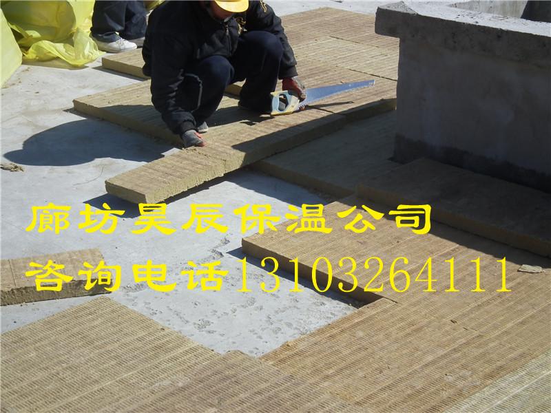 外墙保温岩棉板新规范