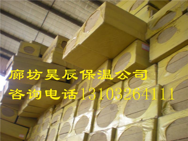 外墙岩棉板保温技术交底