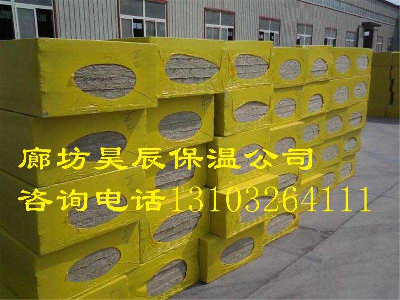 辽宁知名的外墙岩棉板厂家