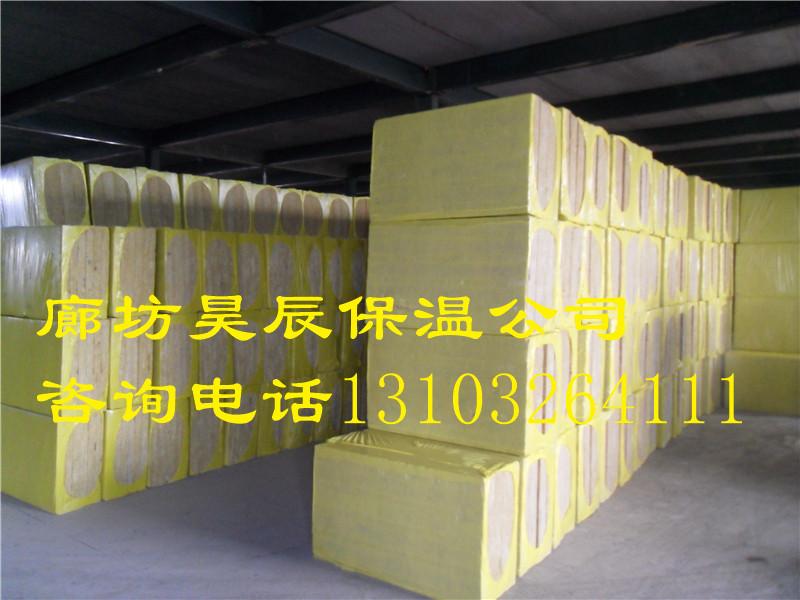 外墙岩棉板厂家多少钱