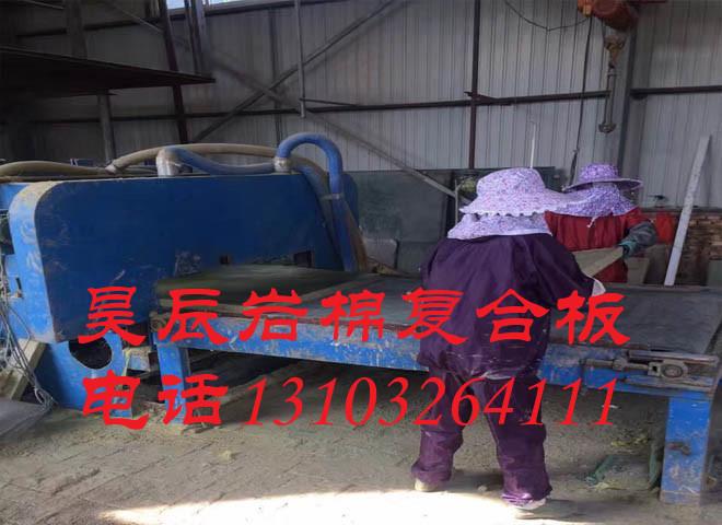 外墙岩棉板厂家内蒙古